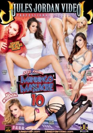Mandingo Massacre 10, XXX DVD, Mandingo Massacre, Jules Jordan, Jillian Janson, Nina North, Abigail Mac, Luna Star, Big Cocks, Gonzo, Interracial