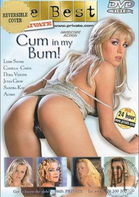 Private Presents Cum in My Bum! Adult DVD