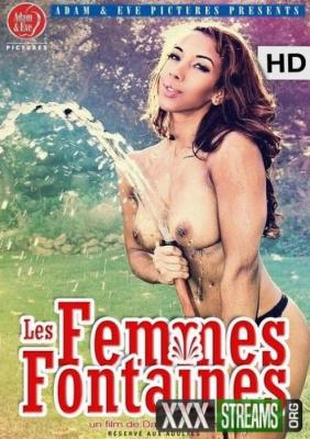 Watch Les Femmes Fontaines online