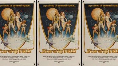 Retro Porn Review - Starship Eros