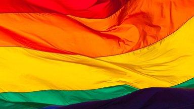 Same Sex Marriage: Love Wins!