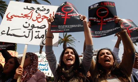 Amina Filal protest in Morocco