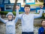 Mundial 2017 - Corea