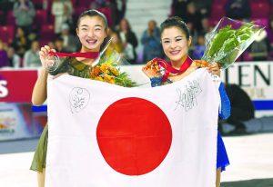 Nacional Japón 2018
