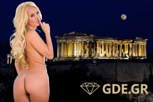 ESCORTS ATHENS
