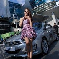 Ju Da Ha Hyundai I-Day