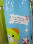 "This dumb bottle says, "" Happy Rabbit Happy Life, we should have been sustained!"" See....DUMB! Did the bear on the front eat the rabbits then??"