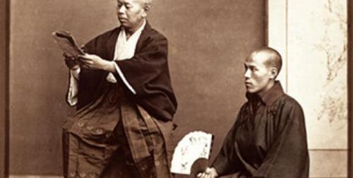 secretul longevitatii Zu San Li