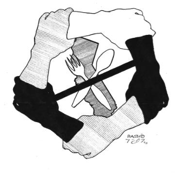 California prisoner hunger strike solidarity drawing by Rashid Johnson, Red Onion Prison, Va