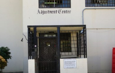 San Quentin Adjustment Center by National Geographic
