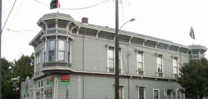 Marcus Garvey Building, Liberty Hall, side view, West Oakland