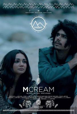 'M Cream' film poster