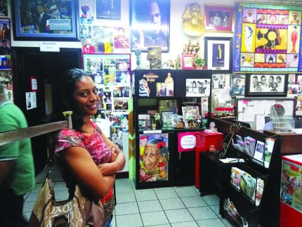 The Shape Center in Houston is the city's center for Black culture and activism.