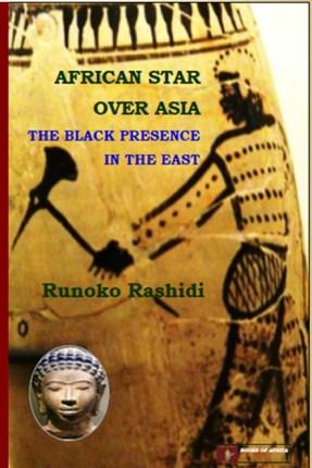 'African Star Over Asia' by Runoko Rashidi cover