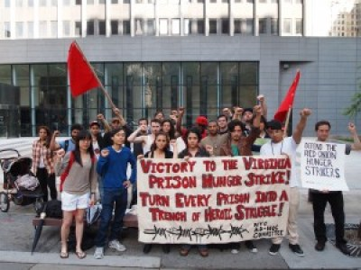 The CUNY (City University of New York) Revolutionary Student Coordinating Committee rallied in support of the Red Onion hunger strikers on May 25, 2012.