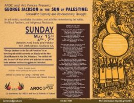 The flyer for the May 15 event, George Jackson in the Sun of Palestine: Colonialist Captivity and Revolutionary Struggle – Design: Sharif Zakout