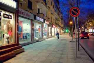 Dyqan kepucesh - Myslym Shyri