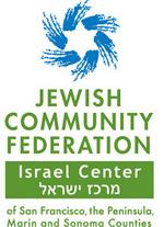 Israel Center