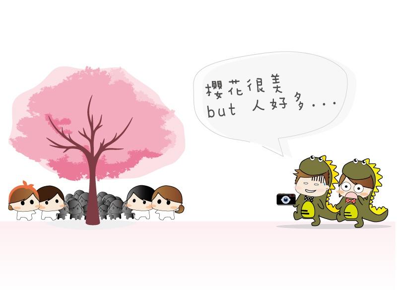 batch2_1櫻花樹2