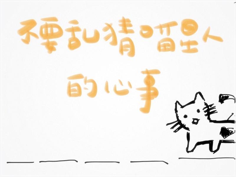 01-IMG_0047
