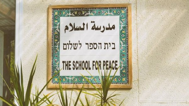 School for Peace sign