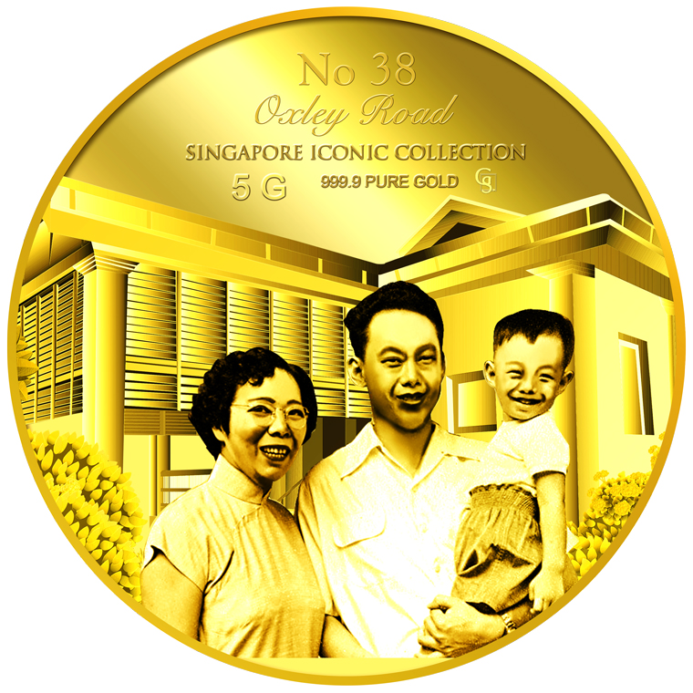 5g SG Founding Father (Series 2) (38 Oxley Road) Gold Medallion (YEAR 2016)