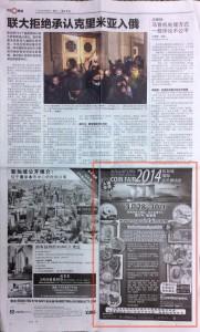 photo20-ads