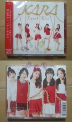 KARA French Kiss (CD)