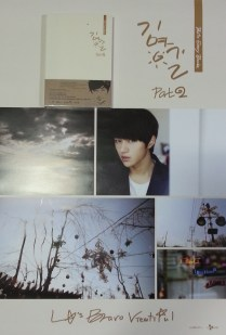 L's Bravo Viewtiful Part 2 (Korean version) & Poster