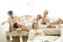 BEAST Good Luck Teaser Image 02