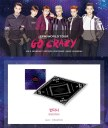 2PM 2014 'Go Crazy' Concert Goods - Bandana