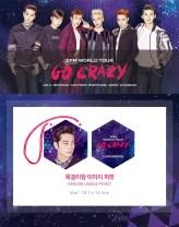 2PM 2014 'Go Crazy' Concert Goods - Hanging Image Picket