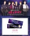 2PM 2014 'Go Crazy' Concert Goods - Light Keyholder