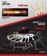 BTS 2014 THE RED BULLET CONCERT OFFICIAL GOODS 01 - Lightstick & Photo Set