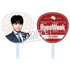 SJ SS6 in Japan Goods - Uchiwa Fan (Ryeowook)
