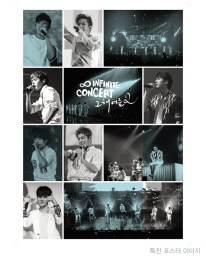 INFINITE LIVE CONCERT - THAT SUMMER 2 SPECIAL DVD Preview 03