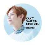 BEAST - Can't Wait To Love You (Japan Version)(Limited Edition)(Yoseob Version)