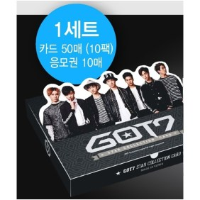 GOT7 Official Star Collection Card Set (Limited Edition)