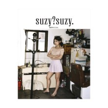 Miss A Suzy Photobook - SUZYSUZY(cover A)