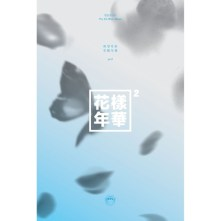 BTS Mini Album Vol.4 – The Most Beautiful Moment in Life pt.2 (Blue Version)