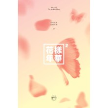 BTS Mini Album Vol.4 – The Most Beautiful Moment in Life pt.2 (Peach Version)