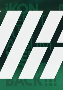 iKON DEBUT FULL ALBUM - WELCOME BACK (Green Version)