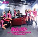 AOA - Give Me The Love (Japan Version)(Limited Edition Type A)