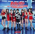 AOA - Give Me The Love (Japan Version)(Limited Edition Type B)