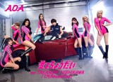 AOA - Give Me The Love (Japan Version)(Limited Edition Type C)