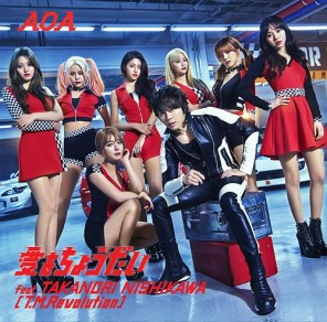 AOA - Give Me The Love (Japan Version)(Regular Edition)