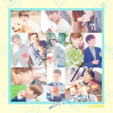 SEVENTEEN Album Vol.1 - FIRST LOVE & LETTER (LETTER Ver.)