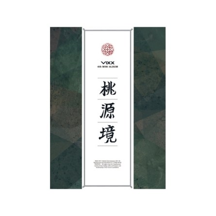 VIXX Mini Album Vol.4 - 桃源境 (Birth Stone ver.)