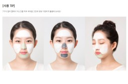 INNISFREE JEJU VOLCANIC COLOR CLAY MASK Preview 2