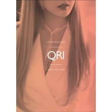 T-ARA 13TH MINI ALBUM - WHAT'S MY NAME (Qri Version)